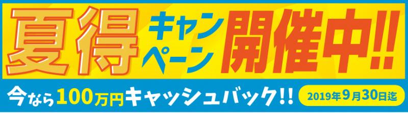 松本市岡田町新築戸建 内覧会!